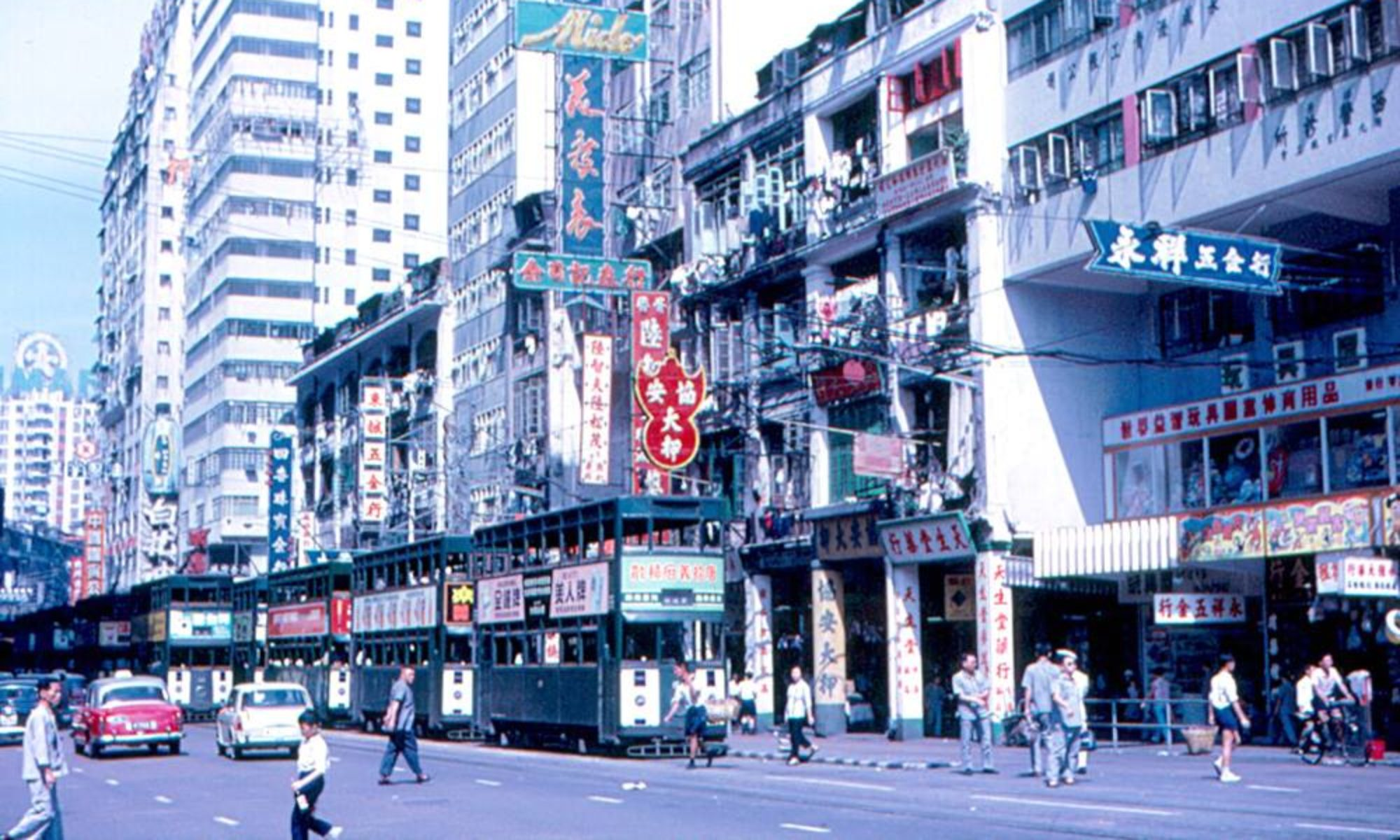 香港電車文化保育學會 Hong Kong Trams Culture Preservation Society